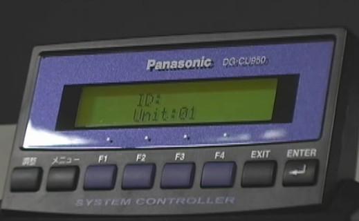 WV-ASC970