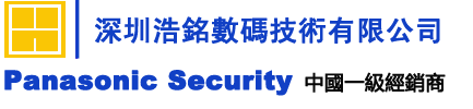 深圳浩铭数码技术有限公司